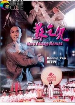 TruyE1BB81n-ThuyE1BABFt-XC3ADch-Long-TC3B4-KhE1BAA5t-Nhi-Hero-Among-Heroes-1993